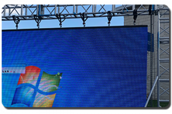 rental_webbuttons_outdoorvideowall